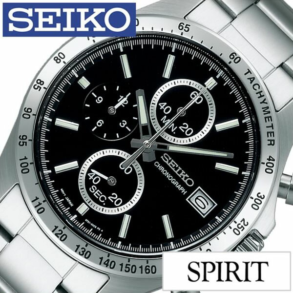 【5年保証対象】セイコー 腕時計 SEIKO 時計 SEIKO SPIRIT 腕時計 セイコー スピリット 時計 メンズ ブラック SBTR005 メタル ベルト クロノグラフ シルバー ギフト 送料無料[デー ギフト 彼氏 旦那 夫 息子 ]