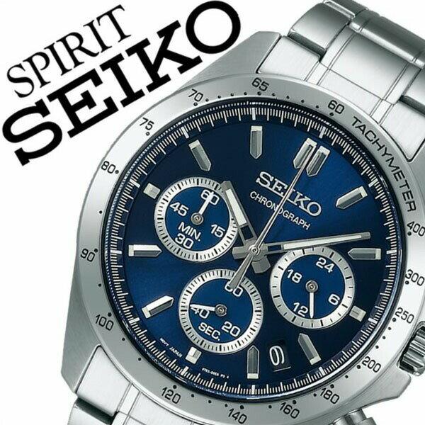 【5年保証対象】セイコー 腕時計 SEIKO 時計 SEIKO SPIRIT 腕時計 セイコー スピリット 時計 メンズ ブルー SBTR011 メタル クロノグラフ シルバー ネイビー ギフト 送料無料[デー ギフト 彼氏 旦那 夫 息子 ]