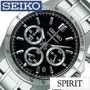 【16200円割引 スーパーセール 】【正規品】 セイコー 腕時計 SEIKO 時計 スピリット SPIRIT メンズ ブラック SBTR013…