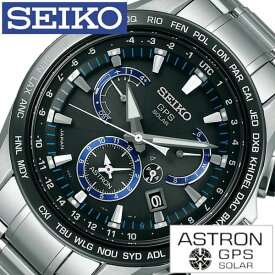 (44000円引き)[20%OFF]セイコー 腕時計 SEIKO 時計 SEIKO腕時計 セイコー時計 アストロン ASTRON メンズ ブラック SBXB101 [ 腕時計メンズ メンズ腕時計 ソーラー 電波 電波ソーラー GPS アナログ クロノ クロノグラフ ラウンド ビジネス カジュアル 8X ]