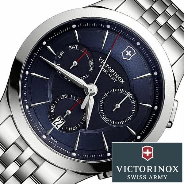 【5年保証対象】ビクトリノックス 腕時計 VICTORINOX 時計 ビクトリノックス スイスアーミー 時計 VICTORINOX SWISSARMY 腕時計 アライアンス クロノグラフ メンズ ブルー VIC-241746 ブランド メタル ベルト 防水 ミリタリー ウォッチ シルバー 送料無料