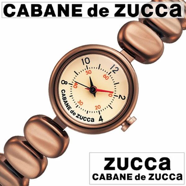 【正規品】 カバンドズッカ 腕時計 CABANE de ZUCCA 時計 ズッカ コーヒービーンズ [ Coffee Beans ] レディース アイボリー AJGK073 [ メタル ベルト ブレス ウォッチ ブラウン ]