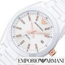 エンポリオアルマーニ 腕時計 [ EMPORIOARMANI 時計 ]( EMPORIO ARMANI 腕時計 エンポリオ アルマーニ 時計 ) メンズ …