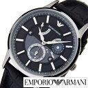 エンポリオ アルマーニ 腕時計 アルマーニ 時計 [ EMPORIO ARMANI ] エンポリオアルマーニ メンズ ブラック AR4659 [ 人気 防水 機械式 ブランド レザー ベルト 革 おす