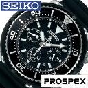 【延長保証対象】セイコー プロスペックス 腕時計 SEIKO PROSPEX 時計 セイコー腕時計 セイコー時計 LOWERCASE 限定 ダイバー スキューバ DIVER SCUBA LIMITED
