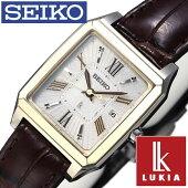 [2017年2月10日発売!]セイコー腕時計[SEIKO時計](SEIKO腕時計セイコー時計)ルキア(LUKIA)レディース腕時計/シルバー/SSVW100[正規品/ソーラー電波/ビジネス/フォーマル/シック/ブラウン/レザー/革ベルト]