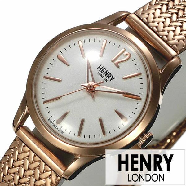 ヘンリーロンドン 腕時計 HENRYLONDON 時計 ヘンリー ロンドン 時計 HENRY LONDON 腕時計 リッチモンド RICHMOND レディース ホワイト HL25-M-0022 [ ブランド イギリス アンティーク シンプル メタル メッシュ ギフト ピンクゴールド 腕時計 レディース ]