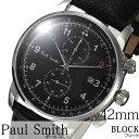 ポールスミス 腕時計 paul smith 時計 ポールスミス 時計 paul smith 腕時計 ブロック クロノ BLOCK CHRONO 42MM メン…