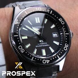 セイコー プロスペックス 腕時計 SEIKO PROSPEX 時計 セイコー腕時計 セイコー時計 ダイバー メンズ ブラック SBDC051 [ 機械式 メカニカル 自動巻 潜水 防水 ダイビング 海 シュノーケリング ビジネス スーツ カジュアル おしゃれ 海水浴 スポーツ プレゼント ギフト ]