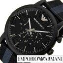 エンポリオ アルマーニ 腕時計 アルマーニ 時計 [ EMPORIO ARMANI ] エンポリオアルマーニ ルイージ ( Luigi ) メンズ ブラック AR1948 [ ブランド 高級 EA エ