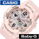 【正規品】【5年延長保証】 カシオ 時計 [ CASIO ] ベビージー ( Baby-G ) レディース腕時計 ピンク BGA-230SC-4BJF […