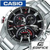 【正規品】【5年延長保証】カシオ時計[CASIO]エディフィス(EDIFICE)メンズ腕時計ブラックEQB-501XD-1AJF[正規品人気ブランド防水ソーラーBluetoothブルートゥースメタルベルトプレゼントギフトシルバー]