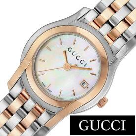 [当日出荷] グッチ 腕時計 GUCCI 時計 グッチ 時計 GUCCI 腕時計 Gクラス G Class レディース ホワイト YA055538 人気 ブランド 防水 高級 メタル ベルト ローズゴールド シルバー シェル [ プレゼント ギフト 新生活 ]
