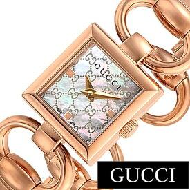 グッチ 腕時計 GUCCI 時計 グッチ 時計 GUCCI 腕時計 トルナヴォーニレディース ホワイト YA120519 人気 ブランド 防水 高級 プレゼント ギフト メタル ベルト ローズゴールド シェル