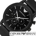 エンポリオ アルマーニ 腕時計 アルマーニ 時計 [ EMPORIO ARMANI ] エンポリオアルマーニ メンズ ブラック AR1968 [ …