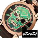 ガガミラノ 腕時計 [ GaGa MILANO 時計 ] ガガ ミラノ マヌアーレ [ MANUALE ] 48MM メンズ レディース グリーン 506102...