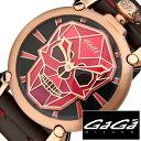 ガガミラノ 腕時計 [ GaGa MILANO 時計 ] ガガ ミラノ マヌアーレ [ MANUALE ] 48MM メンズ レディース レッド 506103S [ 人気 イタリア ブランド 機械式