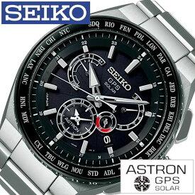 (50000円引き)[20%OFF]セイコー 腕時計 SEIKO 時計 SEIKO腕時計 セイコー時計 アストロン ASTRON メンズ ブラック SBXB123 [ 腕時計メンズ メンズ腕時計 ソーラー 電波 電波ソーラー GPS アナログ クロノ クロノグラフ ラウンド ビジネス カジュアル 8X ]