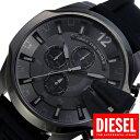 ディーゼル 腕時計 [ DIESEL 時計 ] メガチーフ ( MEGA CHIEF ) メンズ ブラック DZ4378 [ ブランド ラバー プレゼン…
