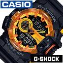 【5184円 セール割引中!】 【5年延長保証】 カシオ 腕時計 [ CASIO 時計 ] ジーショック [ G-SHOCK ] メンズ ブラッ…