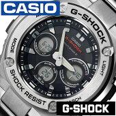 カシオ腕時計[CASIO時計]Gショックジースチール(G-SHOCKG-STEEL)メンズブラックGST-W310D-1AJF[正規品防水シルバーメタル電波ソーラーアナデジ]