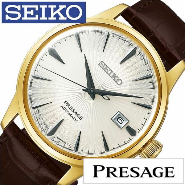 【延長保証対象】セイコー プレザージュ 腕時計 SEIKO PRESAGE 時計 プレサージュ 腕時計 メンズ ホワイト SARY076 [ セイコー腕時計 メカニカル 機械式 自動巻 腕時計 ビジネス カジュアル スーツ ドレス かっこいい おしゃれ 男性 女性 ベルト アナログ 送料無料 ]