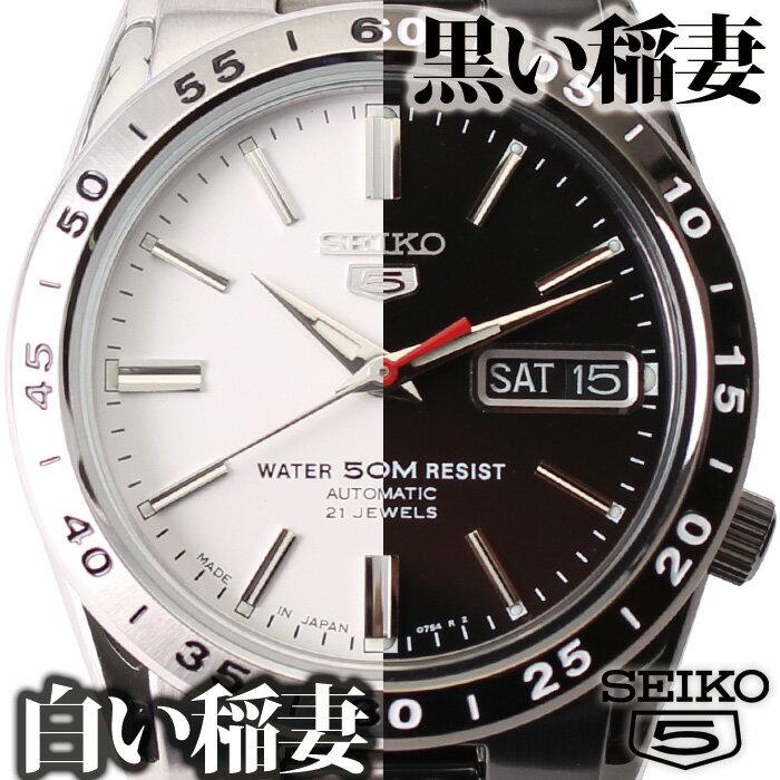 セイコー セイコー5 腕時計 SEIKO 時計 セイコーファイブ 黒い稲妻 白い稲妻 メンズ ブラック ホワイト SNKE03K SNKD97J [ メンズ腕時計 オールブラック ガンメタ 海外 海外モデル 海外セイコー 逆輸入 機械式 自動巻き オートマ ブラックサンダー ホワイトサンダー ]