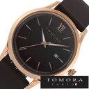 トモラ 腕時計 [ TOMORA TOKYO 時計 ] トモラトウキョウ メンズ ブラウン T-1605-PBR [ 正規品 人気 東京 トーキョー …