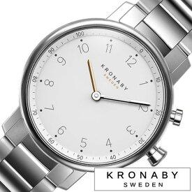 クロナビー 腕時計 KRONABY 時計 クロナビー 時計 KRONABY 腕時計 ノード NORD ユニセックス ホワイト A1000-1912 正規品 北欧 ステンレス スマートウォッチ ラウンド アプリ カレンダー GPS ハイスペック ブルートゥース ビジネス シンプル シルバー 送料無料