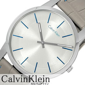 [1,760円引き][当日出荷] カルバンクライン 腕時計 CalvinKlein 時計 カルバン クライン 時計 Calvin Klein 腕時計 シティ CITY メンズ シルバー K2G211.Q4 人気 ブランド シーケー レザー ベルト メタル グレー シー ケー CK ビジネス ck [ プレゼント ギフト 新生活 ]