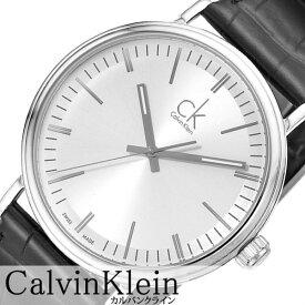 [当日出荷] カルバンクライン 腕時計 CalvinKlein 時計 カルバン クライン 時計 Calvin Klein 腕時計 サラウンド SURROUND メンズ シルバー K3W211C6 ブランド シーケー レザー ベルト メタル ブラック シー ケー CK ビジネス ck 時計 [ プレゼント ギフト 2020 ]