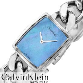 [当日出荷] カルバンクライン 腕時計 CalvinKlein 時計 カルバン クライン 時計 Calvin Klein 腕時計 アメーズ AMAZE レディース ブルー K5D2L1.2N 人気 ブランド シーケー スイス メタル シェル シー ケー CK ck 時計 [ プレゼント ギフト 新生活 ]