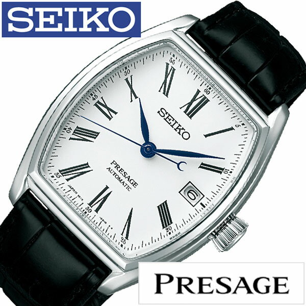 【延長保証対象】セイコー プレザージュ 腕時計 SEIKO PRESAGE 時計 プレサージュ 腕時計 メンズ ホワイト SARX051 [ セイコー腕時計 メカニカル 機械式 自動巻 腕時計 ビジネス カジュアル スーツ ドレス かっこいい おしゃれ 男性 女性 ベルト アナログ 送料無料 ]