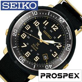 セイコー プロスペックス 腕時計 SEIKO PROSPEX 時計 セイコー腕時計 セイコー時計 フィールドマスター FIELDMASTER メンズ ブラック SBDJ028 人気 ブランド プレゼント ギフト 防水 ソーラー ナイロン ベルト ブラック ツナ缶 送料無料