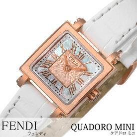 31c05c7820 フェンディ腕時計 FENDI時計 FENDI 腕時計 フェンディ 時計 クアドロミニ QUADOROMINI レディース ホワイトパール  F604524541 [腕時計 フェンディ スイス製 イタリア ...