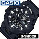 【正規品】 カシオ 腕時計 [ CASIO 時計 ] ジーショック 35周年記念 エリック・ヘイズ 限定モデル ( G-SHOCK ) メンズ ブラック GA-700EH-1AJR [ 2017 記念