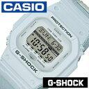 【ウルトラセール 12/15〜25 13:59】【正規品】 カシオ 腕時計 CASIO 時計 Gショック G-SHOCK ジーショック ジーライド G-LIDE メンズ GLS-5600CL-7JF