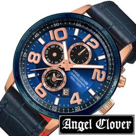 [当日出荷] エンジェルクローバー 腕時計 AngelClover 時計 エンジェル クローバー Angel Clover ルーチェ LUCE メンズ ネイビー LU44PNV-NV [ おしゃれ ビッグフェイス クロノグラフ ブラック ] [ CHGRWAT ] [ プレゼント ギフト 新生活 ]