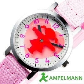 アンペルマン 腕時計 AMPELMANN 時計 アンペルマン 時計 AMPELMANN 腕時計 メンズ レディース ユニセックス 男女兼用 男の子 女の子 キッズ ピンク AFB-2040-22 子供用 KIDS かわいい ポップ NATO アナログ クォーツ 信号 ドイツ [ プレゼント ギフト 新生活 ]