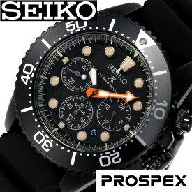 セイコー プロスペックス 腕時計 SEIKO PROSPEX 時計 セイコー腕時計 セイコー時計 ダイバー スキューバ DIVER SCUBA メンズ ブラック SBDL053 [ 正規品 ブランド 定番 アウトドア ダイバーズ 海 スポーティ スーツ ラウンド ソーラー シルバー ]