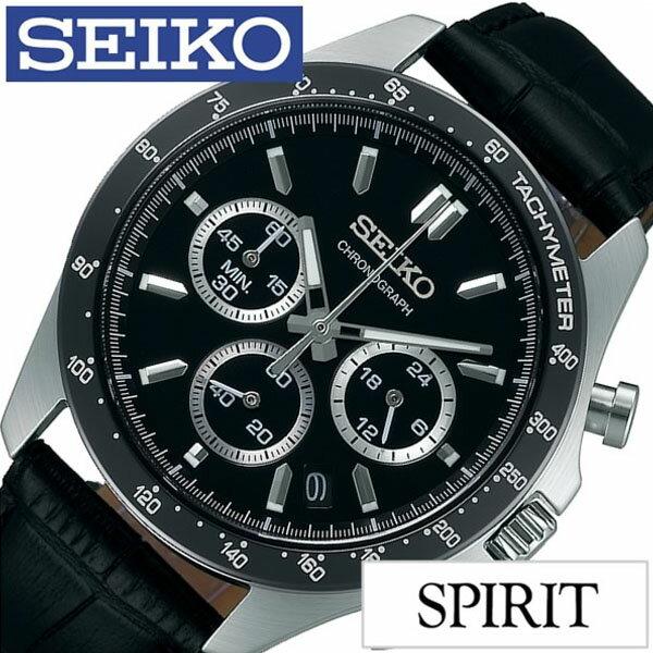 【5年保証対象】セイコー 腕時計 SEIKO 時計 セイコー 時計 SEIKO 腕時計 スピリット SPIRIT メンズ ブラック SBTR021 定番 スポーツウォッチ クロノグラフ バーインデックス スーツ ビジネス 革 レザー 送料無料