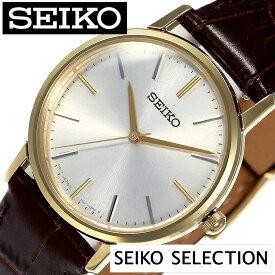 セイコー 腕時計 SEIKO 時計 セイコー 時計 SEIKO 腕時計 セイコーセレクション SEIKOSELECTION レディース シルバー SCXP082 ペアウォッチ 復刻モデル おしゃれ クラシック カジュアル フォーマル シンプル 革 レザー ゴールド ブラウン 送料無料
