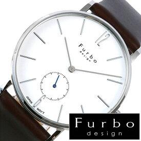 フルボデザイン 腕時計 Furbodesign 時計 フルボ デザイン 時計 Furbo design 腕時計 メンズ ホワイト F01-SWHBR [ イタリア スタイル 人気 定番 スーツ ビジネス フォーマル ファッション おしゃれ デザイン レザー ブラウン プレゼント ギフト] [ 送料無料]