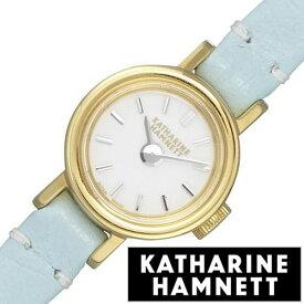 【延長保証対象】キャサリンハムネット腕時計 KATHARINEHAMNETT時計 KATHARINE HAMNETT 腕時計 キャサリン ハムネット 時計 スモールラウンド SMALL ROUND ホワイト KH7811-04L [ ロンドン ブランド シンプル ビジネス レトロ ラウンド ブルー プレゼント ギフト ]