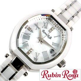 ルビンローザ 腕時計 RubinRosa 時計 ルビン ローザ 時計 Rubin Rosa 腕時計 レディース ホワイト R308SWH [ ブランド 人気 上品 かわいい おしゃれ アクセサリー ストーン ビジネス トノー ソーラー ホワイト シルバー プレゼント ギフト] [ 送料無料]