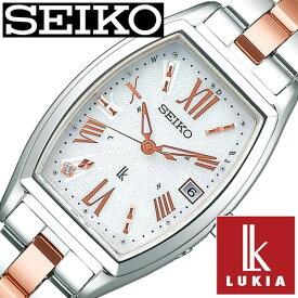 セイコー腕時計 SEIKO時計 SEIKO 腕時計 セイコー 時計 ルキア LUKIA レディース ホワイト SSVW117 [ ソーラー 電波時計 上品 シンプル かわいい おしゃれ ファッション カレンダー トノー型 ホワイト シルバー ステンレス プレゼント ギフト ]