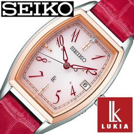 セイコー腕時計 SEIKO時計 SEIKO 腕時計 セイコー 時計 ルキア LUKIA レディース ピンク SSVW122 [ ソーラー 電波時計 上品 シンプル かわいい おしゃれ ファッション カレンダー トノー型 ピンク ローズゴールド ステンレス プレゼント ギフト ]