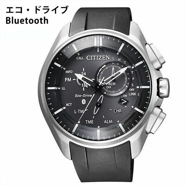 【正規品】シチズン 腕時計 CITIZEN 時計 シチズン腕時計 シチズン時計 エコ・ドライブ ブルートゥース Eco-Drive Bluetooth メンズ 腕時計 ブラック BZ1040-09E [ 定番 人気 ブランド ビジネス カジュアル Bluetooth 着信通知 スマホ スマートウォッチ iPhone Android ]
