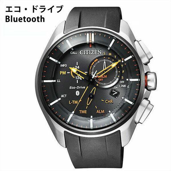 【正規品】シチズン 腕時計 CITIZEN 時計 シチズン腕時計 シチズン時計 エコ・ドライブ ブルートゥース Eco-Drive Bluetooth メンズ 腕時計 ブラック BZ1041-06E [ 定番 人気 ブランド ビジネス カジュアル Bluetooth 着信通知 スマホ スマートウォッチ iPhone Android ]