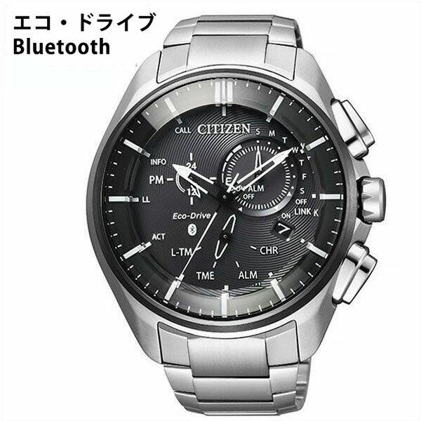 【正規品】シチズン 腕時計 CITIZEN 時計 シチズン腕時計 シチズン時計 エコ・ドライブ ブルートゥース Eco-Drive Bluetooth メンズ 腕時計 ブラック BZ1041-57E [ ブランド ビジネス カジュアル Bluetooth 着信通知 スマホ スマートウォッチ iPhone Android チタン ]